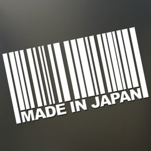 Made In Japan Sticker